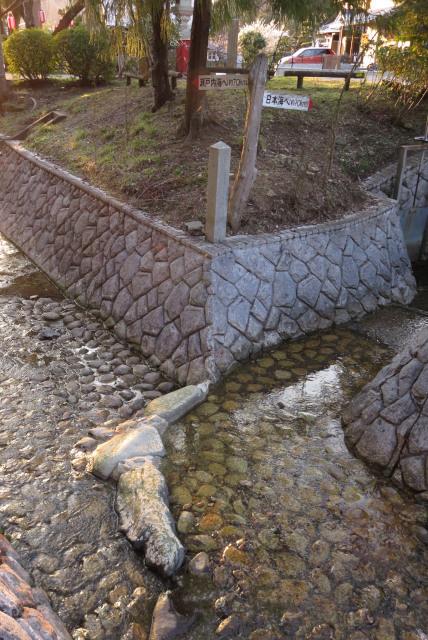水分れ公園_瀬戸内海と日本海への分岐