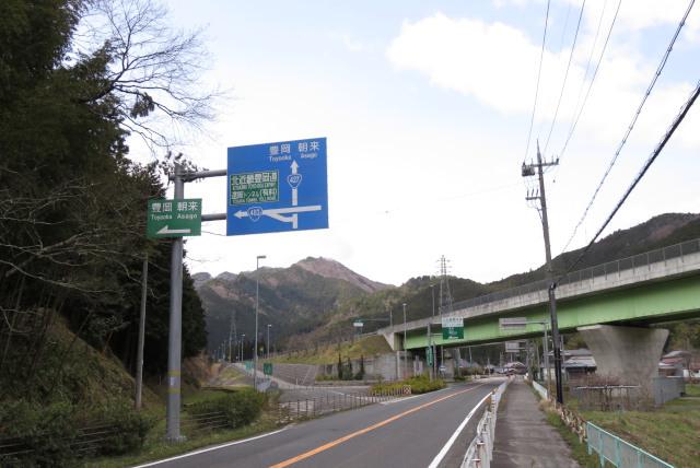 遠坂峠の入口