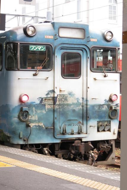和田山駅_竹田城がデザインされた電車