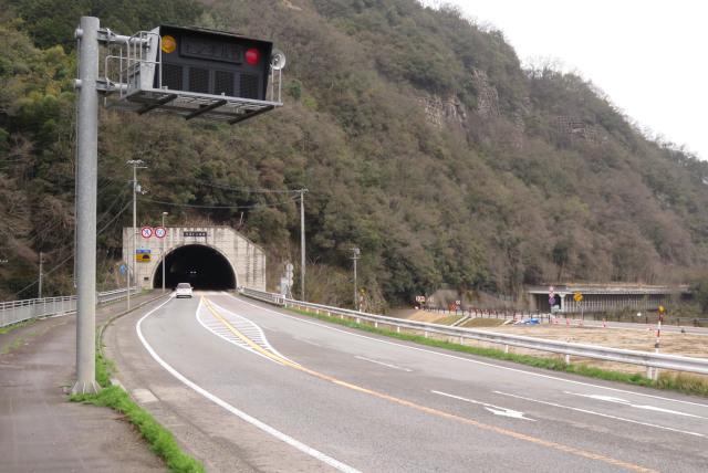 国道312号_浅倉トンネル