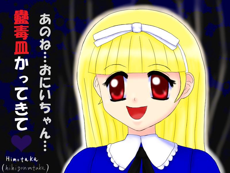 P_2_alice.jpg