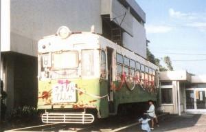 train_dokushositsu-300x192.jpg