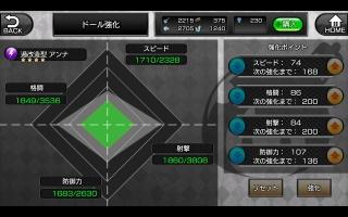 Screenshot_20170313-010330.jpg
