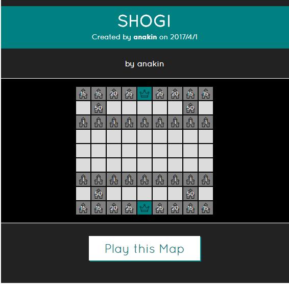 shougi.png