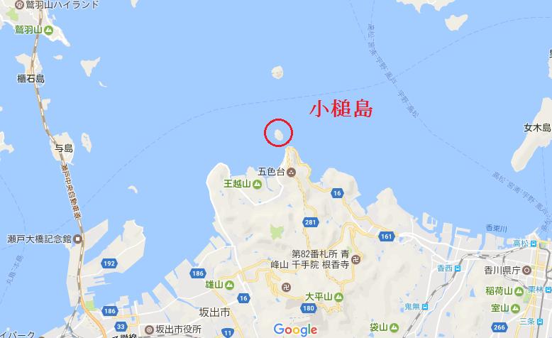 香川県小槌島