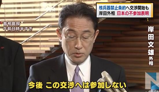 岸田外務大臣 核交渉