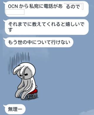 20170301.jpg