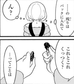 mo114-21.png
