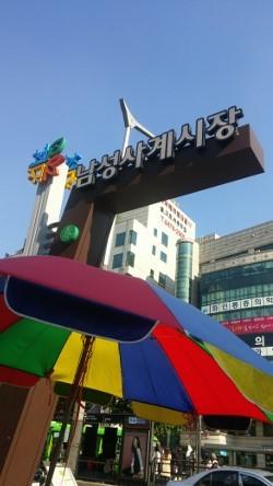 ソウル,ナムソン市場