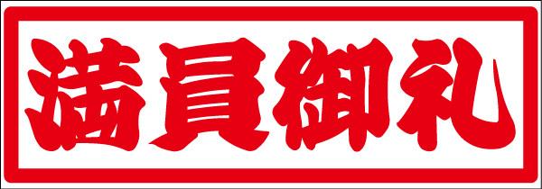 QS_sticker005.jpg