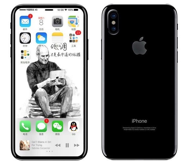 033_iPhone8_new