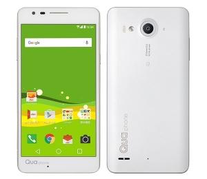 005_Qua phone PX
