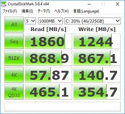 250_spectre x360 13-ac000_Crystaliskark3_170306_01