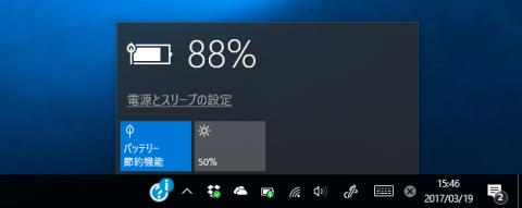 480_HP Spectre x360 13-ac006TU_バッテリーテスト