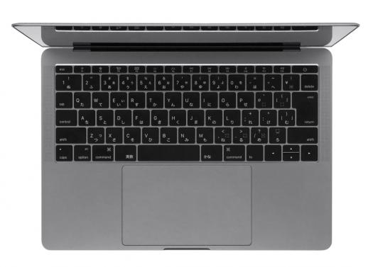MacBook Pro_IMG_4238