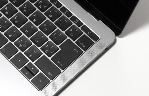 MacBook Pro_IMG_3790