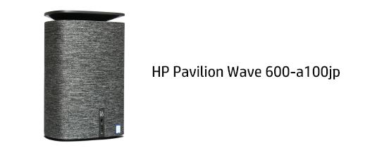 525_HP Pavilion Wave 600-a172jp_レビュー170407_03a