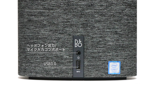 525_Pavilion Wave 600_a172jp_前面インターフェース