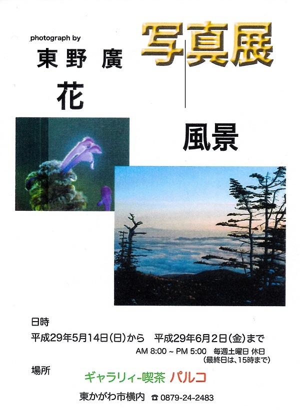 IMG_20170418_0001.jpg