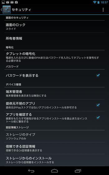 Screenshot_2013-08-22-18-57-32b.jpg