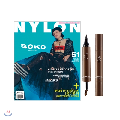 2_韓国女性誌_NYLON_2017年3月号