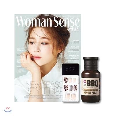 7_韓国女性誌_ウーマンセンス_2017年3月号