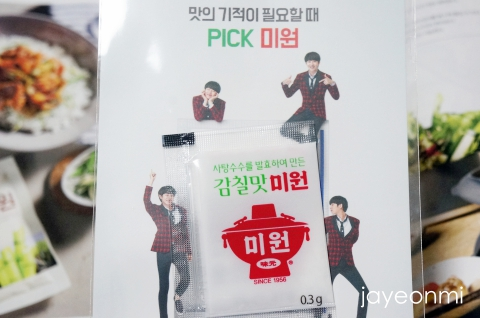 韓国女性誌_付録_買って見た_2017年3月_3
