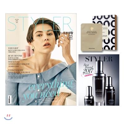 8_韓国女性誌_主婦生活_2017年4月号
