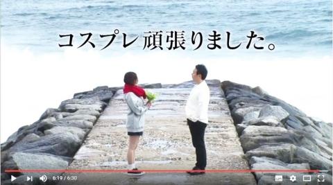 江原道_番組_八田靖史_ジャヨンミ_4