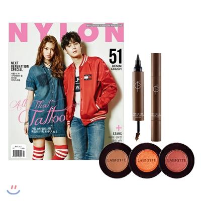 2_韓国女性誌_NYLON_2017年5月号_2