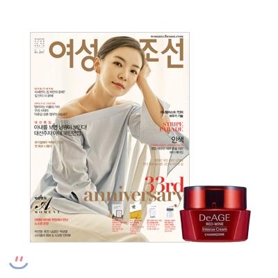 5_韓国女性誌_女性朝鮮_2017年5月号