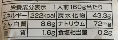 レンジで麺上手4
