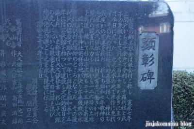 根金神社(蓮田市根金)3