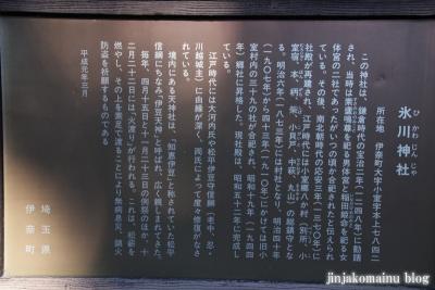 氷川神社(北足立郡伊奈町本町)15