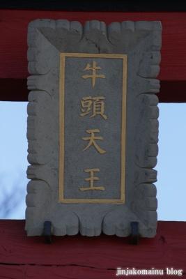須賀神社(蓮田市上)6