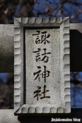 諏訪神社(蓮田市蓮田)3