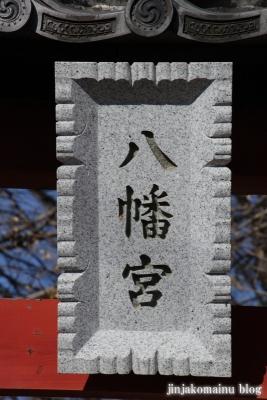 若宮八幡宮(蓮田市東)3