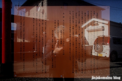 日枝神社(上尾市原市)3