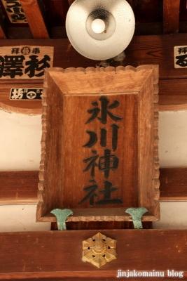 瓦葺氷川神社(上尾市瓦葺)7