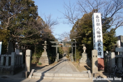 春日部八幡神社(春日部市粕壁)1