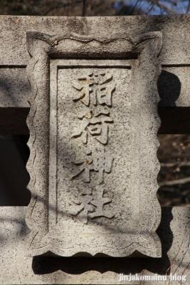 稲荷神社(春日部市粕壁)3