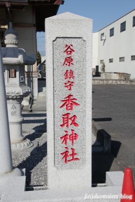 香取神社(春日部市大沼)3