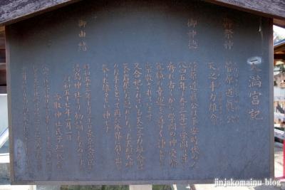 藤塚香取神社(春日部市藤塚)16