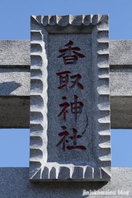 一ノ割香取神社(春日部市一ノ割)3