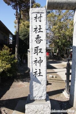 香取神社(春日部市大場)3