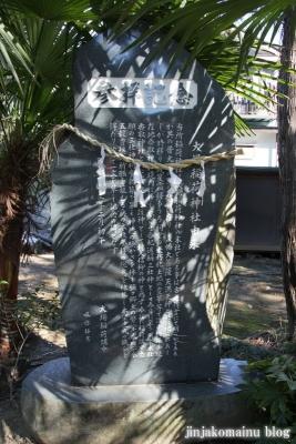 香取神社(春日部市大場)23
