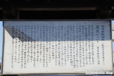 香取神社(越谷市大泊)2