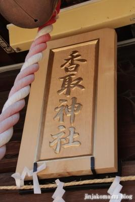 香取神社(越谷市大泊)7