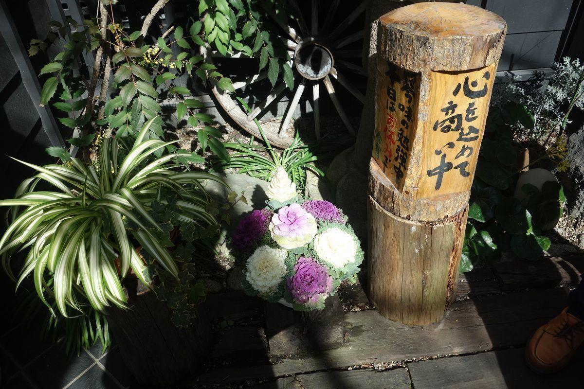 第2回静岡はしご蕎麦15
