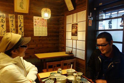 第2回静岡はしご蕎麦24
